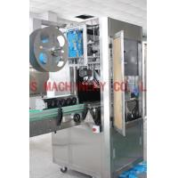 Quality Fully Automatic Labeling Machine PVC / PET / PP Material PLC Controlled for sale