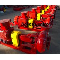 Quality Heavy duty centrifugal pump for drilling fluid system at oilfield for sale