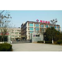 Shaanxi Asttar Explosion-proof Safety Technology Co., Ltd.
