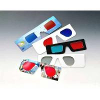 Buy Fashionable lightweight women Solar Eclipse viewing UV400 sun Glasses at wholesale prices