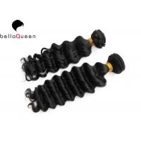 China Raw Unprocessed 100% Brazilian Double Drawn Hair Extensions Deep Wave Hair Weaves on sale