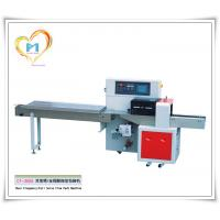 Quality Down film automatic pillow packing machine for baby diaper for sale