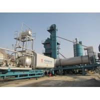 Quality Thermal Oil Heated Mobile Asphalt Mixing Plant Road Making Equipment 4 Folds Screen for sale
