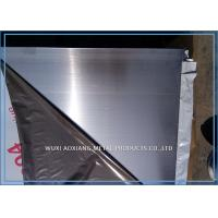 Buy cheap Hairline Brushed 304 316 Stainless Steel Sheets 4 x 8 22 Gauge from wholesalers
