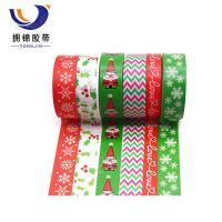 Quality 1/2 inch washi tape China Washi Paper Tape Set Custom Make Masking Washi Tape for sale