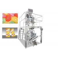 Quality 1 KG Food Packing Machine with PLC System Electric Driven Type for sale