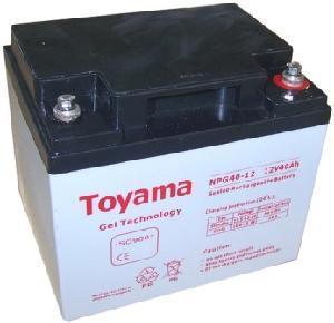 Quality Gel Battery - 12V40AH for sale