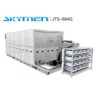 Buy cheap Large Industrial Ultrasonic Cleaner For Marine Parts from wholesalers