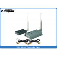 Quality 2-4KM Analog Video Transmitter 1200Mhz Wireless FPV Transmitter & Receiver for sale