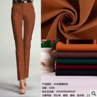 Quality MEN AND WOMEN PANTS TOPS FABRIC 40s NYLON COTTON TWILL WEAVE FABRIC for sale