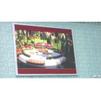 Quality P16 LED Display for sale