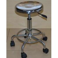 Quality Stainless Steel Stool Anti Static Chair for sale