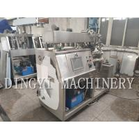 Quality High Speed Liquid Soap Mixer Machine / SS316L Shampoo Making Equipment for sale