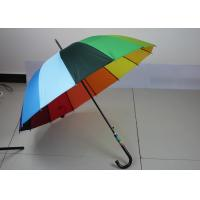 Quality Corporate Promotional Rainbow Folding Umbrella With Anti Rust Steel Pole Shaft for sale