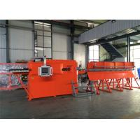 Quality 380V 5kW Automatic Rebar Stirrup Bending Machine Easy Operation High Productivity for sale