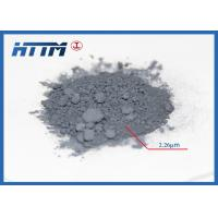 Buy cheap 2.26 μm Tungsten Carbide Powder with 2.77 g / cm 3 Apparent Density , more than from wholesalers