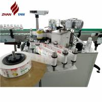 Quality high accurcy full automatic liquid glue labeling machine production line for sale