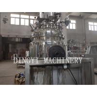Quality Large Capacity Vacuum Emulsifying Mixer For Cosmetic Cream And Lotion for sale