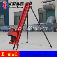 China Brand New KQZ-100 Full Pneumatic DTH Drilling Rig For Sale on sale