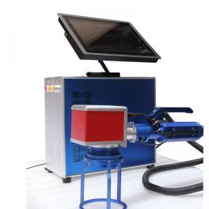 Quality Optical Lenses Laser Printing Portable Laser Engraver For Serial Number for sale