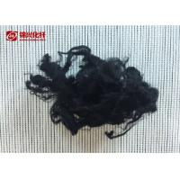 China Raw Material Black Vsf Viscose Rayon Staple Fibre 2D*51mm Yarn Spinning Fiber on sale