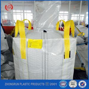 Buy cheap Conductive big bag/Antistatic bulk bag/Type C bag,FIbc bag jumbo bag big bag from wholesalers