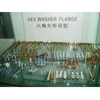 Buy cheap Self Drilling Screw from wholesalers