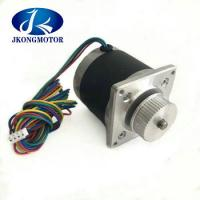 Buy cheap 57BYG059A Nema23 Y Axis Step Motor 104oz.in For Cutting Plotter from wholesalers