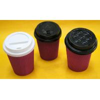 Quality single wall PE coated paper cup for coffee for sale