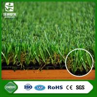 Quality Artificial grass for home garden decoration entertainment for sale