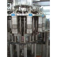 Quality Food Stage Stainless Steel 4000Bph 3-In-1 Filling Machine With Touch Screen Control for sale