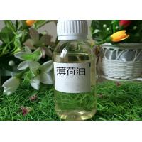 Quality Peppermint Leaves Natural Essential Oils Menthol For Aromatherapy / Confectionery for sale