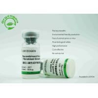 Quality PH 6.5-7.5 Recombinant Basic Fibroblast Growth Factor Non - Animal Component for sale