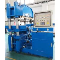 Buy cheap High Speed Plate Vulcanizing Machine / Industrial Grade Rubber Machinery from wholesalers