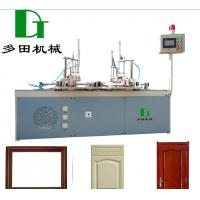 Quality Wooden Picture Frame Making Press Machine for sale