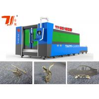 Buy 70 W Saw Blade Cnc Fiber Laser Cutting Machine For Metal With High Speed at wholesale prices