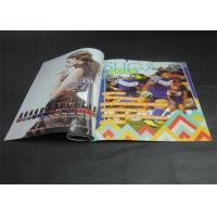 Quality Gloss Lamination A4 Magazine Printing Services , Custom Magazine Printing for sale