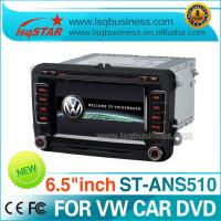Quality FM/ AM Tuner Volkswagen DVD GPS RDS Bluetooth IPAS for VW Golf 6 ST-ANS510 for sale