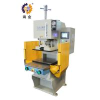 Quality Precise C Frame Hydraulic Press Machine For Electronic product cutting  With Electronic Location Finder for sale