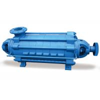Quality Segmented Horizontal Multistage Centrifugal Pump With 6.3-450m3/h Flow Rate for sale