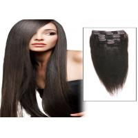 Quality Silky Straight 24 Inch Clip In human Hair Extensions , Real Human Hair Weave for sale