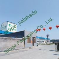 Quality Professional Factory,Silage Wrap Film for EU,100% LLDPE,250/500/750mm,Individual Pack film for United Kingdom for sale