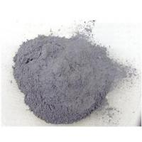 Quality Fireworks Aluminum Powder for sale