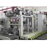 Quality Full Automatic FFS Packaging Machine for Charcoal Powder / Activated Carbon PLC Control for sale