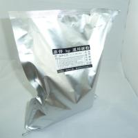 Buy 12A Refill Toner Powder Used For HP LaserJet 1010 1012 1015 1018 Black Color at wholesale prices