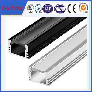 Quality Led aluminum profile manufacturer,aluminum led strip housing,aluminium case for led lights for sale