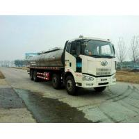 Quality CLWHWK5310GNY a working milk truck0086-18672730321 for sale