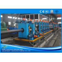 Quality Adjustable Size Tube Mill Machine , Welding Tube Manufacturing Machine for sale