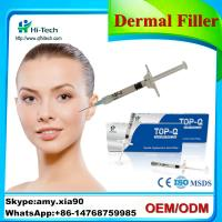 Buy cheap 1ML 2ML Top-Q super ultra deep line 24 mg hyaluronic acid for large deep wrinkles and folds from wholesalers