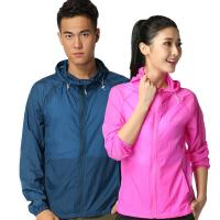 Quality Outdoor Sport Couple UltraThin Sunproof Chinlon Skin Clothes for sale